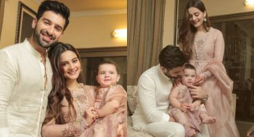 Eid Pictures Of Aiman Khan And Muneeb Butt 14