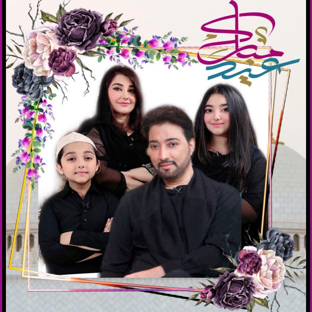 Eid Ul Adha 2020 24