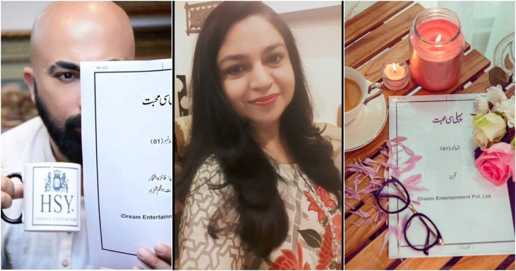 Exclusive Interview of Faiza Iftikhar Sharing Details About 'Pehli Si Mohabbat'