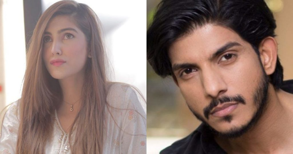 Mohsin Abbas Haider And Nazish Jahangir To Star Together