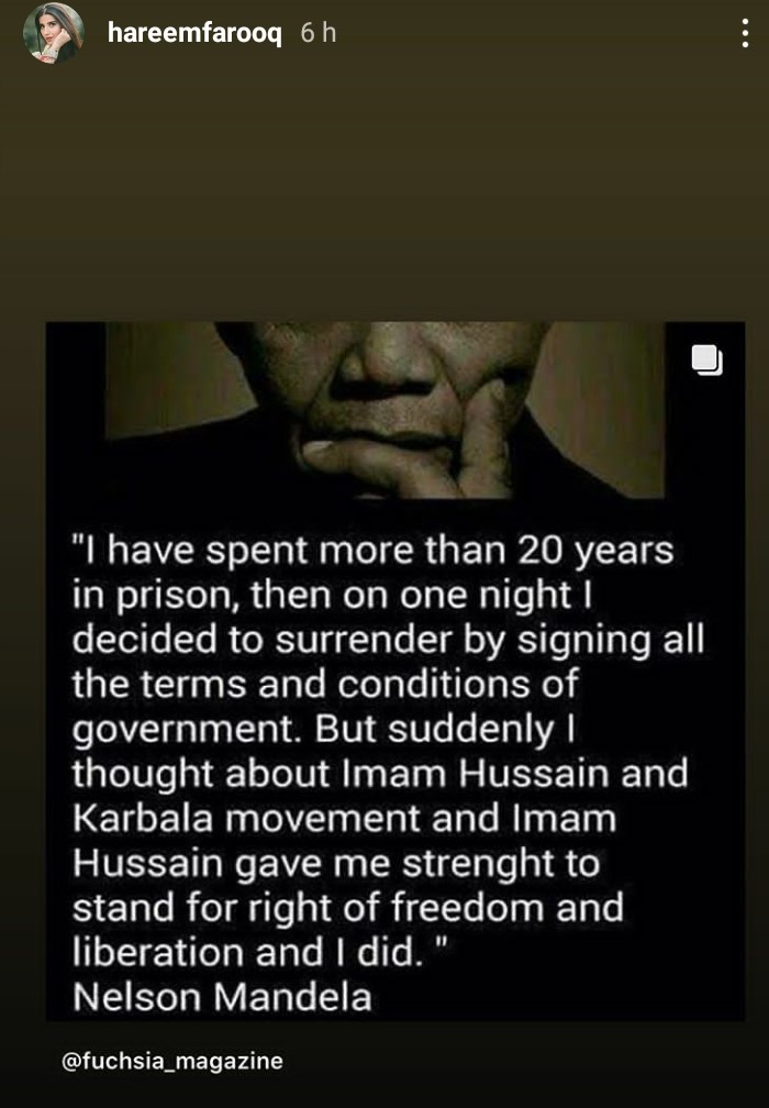 Celebrities All Over Country Pay Respect To The Martyrs Of Karbala