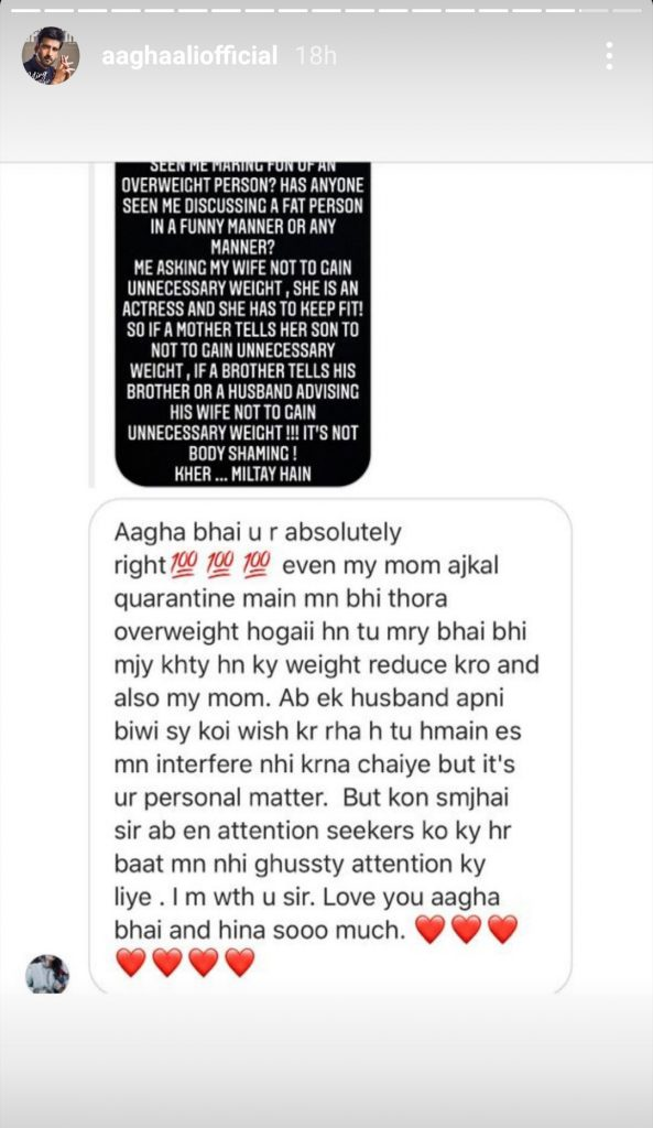 Agha Ali Clarified His Statement On Body Shaming