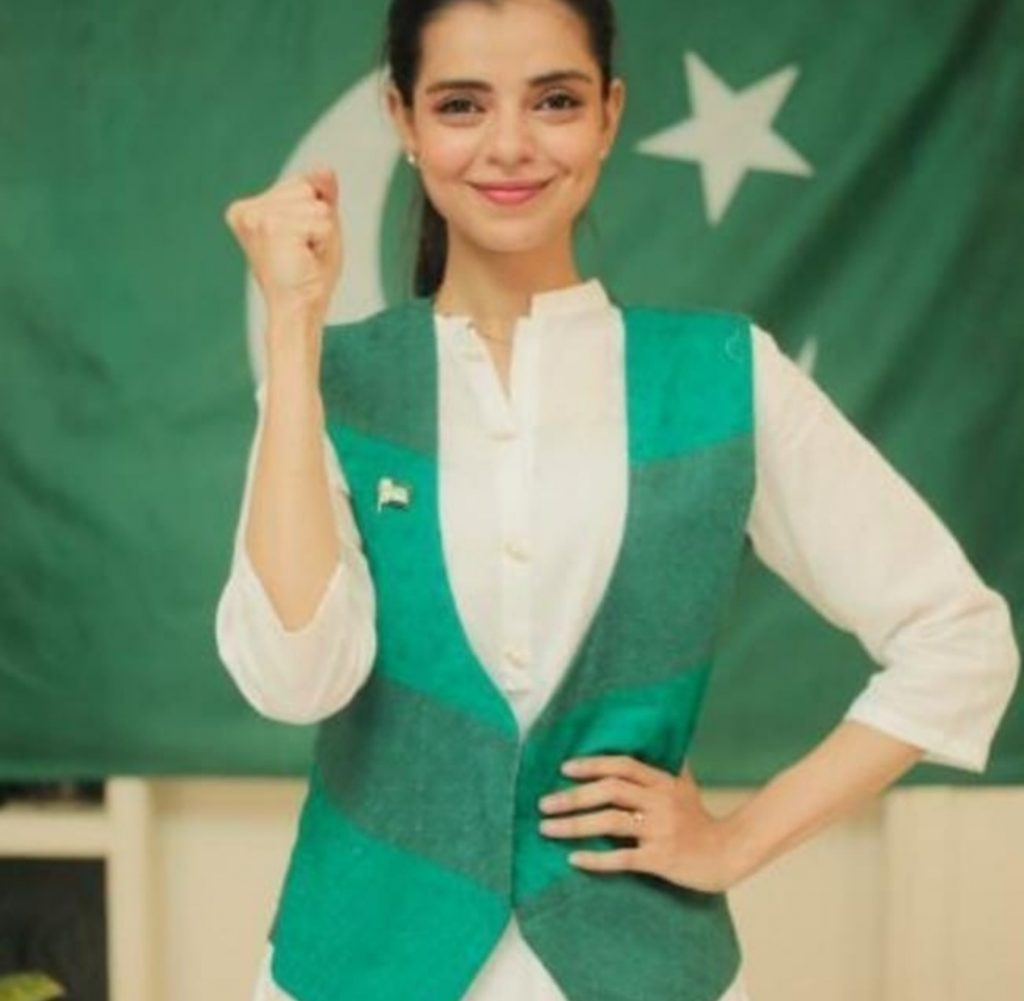Independence Day Special Dance Video Of Srha Asgr And Rabya Kulsoom