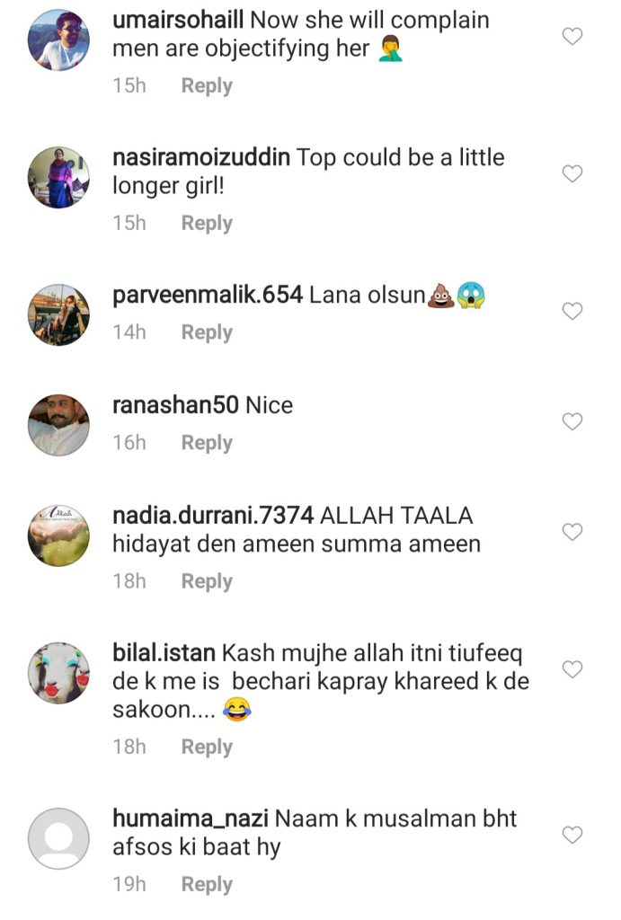 Public Criticism On Recent Pictures Of Saboor Aly