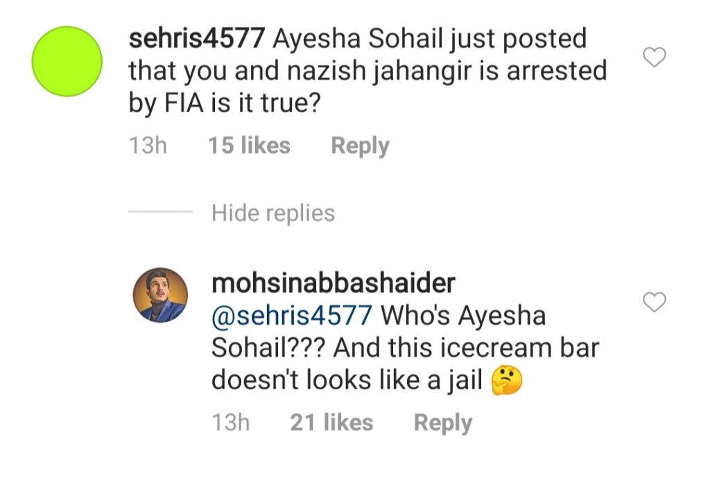 Mohsin Abbas Haider Denied The Rumors Of Getting Arrested