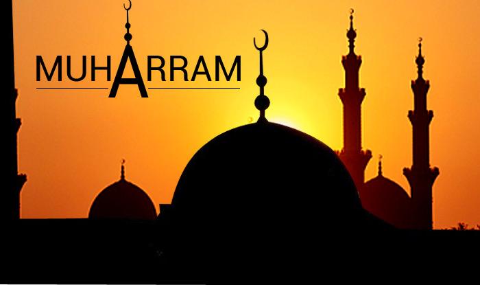 Celebrities' Message On 10th Moharram