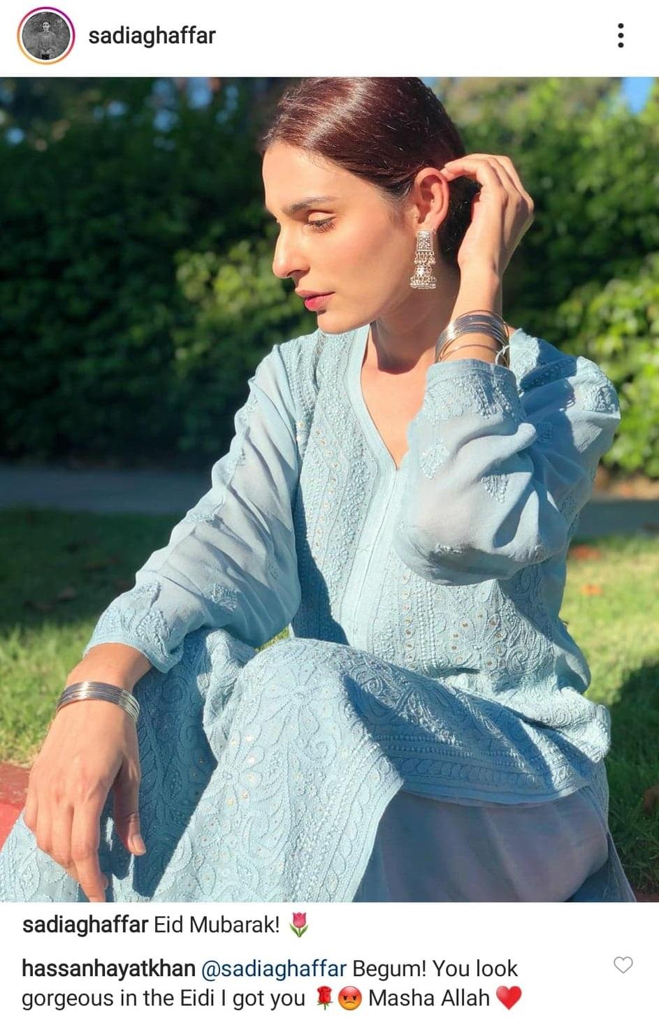 Sadia Ghaffar 2