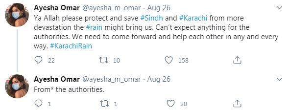 Latest Tweet By Ayesha Omer Faces Backlash