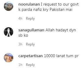 Saboor Aly Faces Immense Crticism On Her Latest Instagram Post