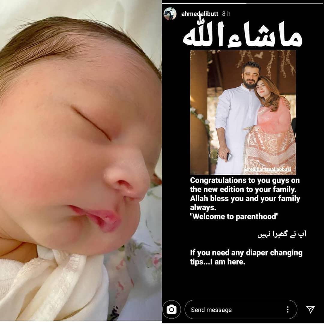 Hamza Ali Abbasi and Naimal Khawar New Born Son Pictures