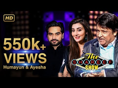 Old Hilarious Clip Of Humayun Saeed And Ayesha Khan From The Shareef Show