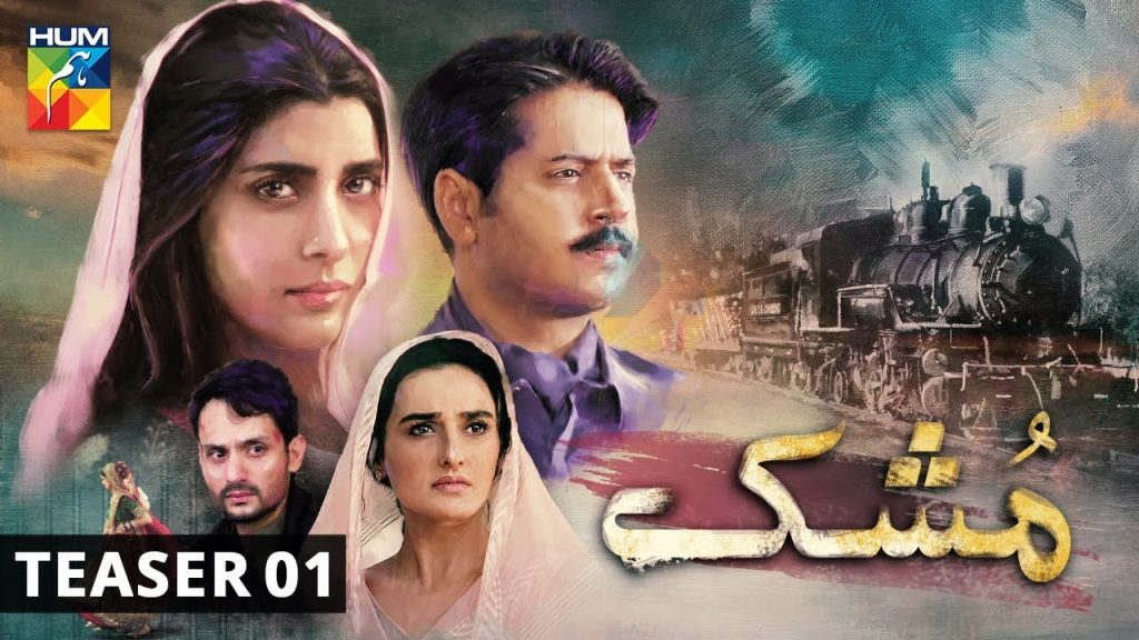 Drama Serial Mushk Teasers Are Out Now