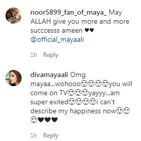 Drama Serial Pehli Si Mohabat Featuring Maya Ali Starting Soon On Ary Digital