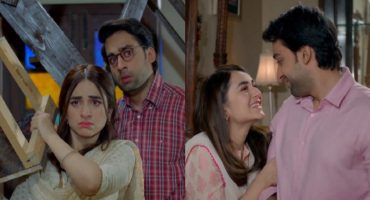 Pyar Ke Sadqay Last Episode Story Review - Apologies and Realizations