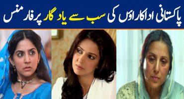 Memorable Female Performances of Pakistani Dramas - (2010 to 2020)