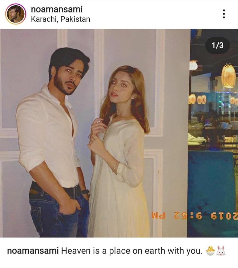 Alizeh Shah Noaman Sami 3