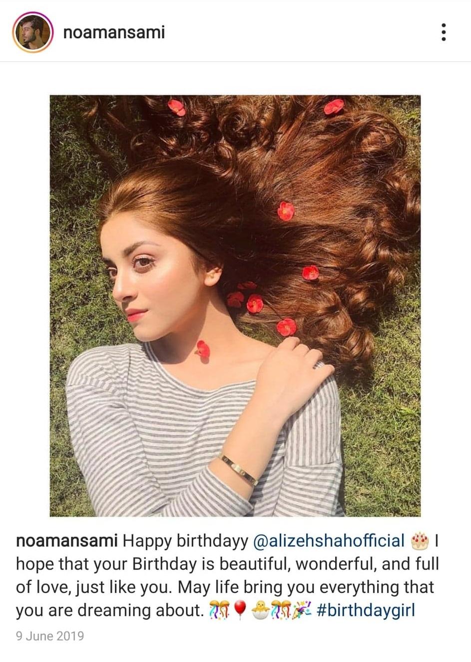 Alizeh Shah Noaman Sami 5