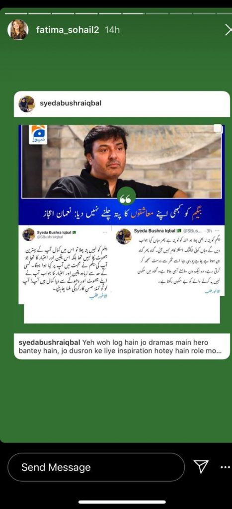 Celebrities' Reaction On Noman Ijaz's Statement About Cheating Wife