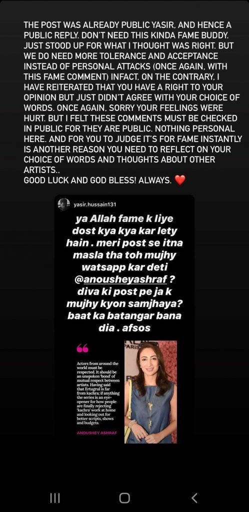 Complete Story Of Heated Debate Between Yasir Hussain And Anoushay Ashraf