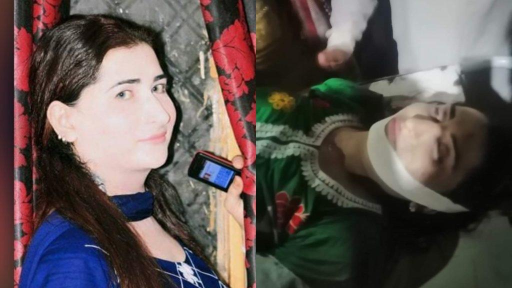 A Transgender Person Is Shot Dead In Peshawar