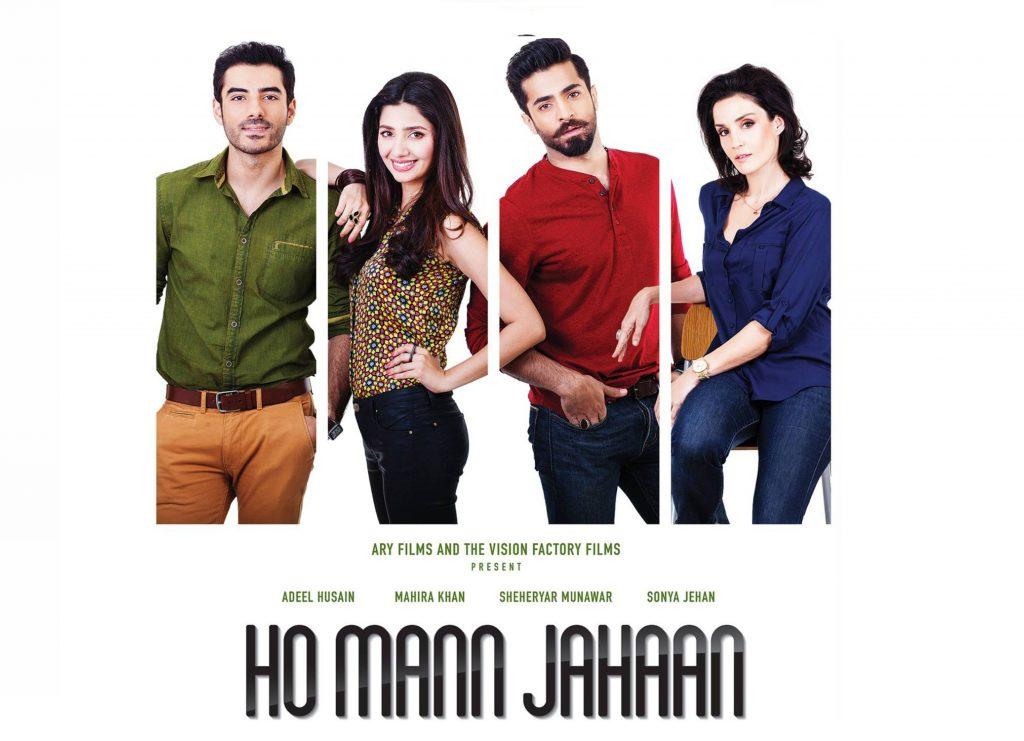Top 10 Pakistani Movies To Watch