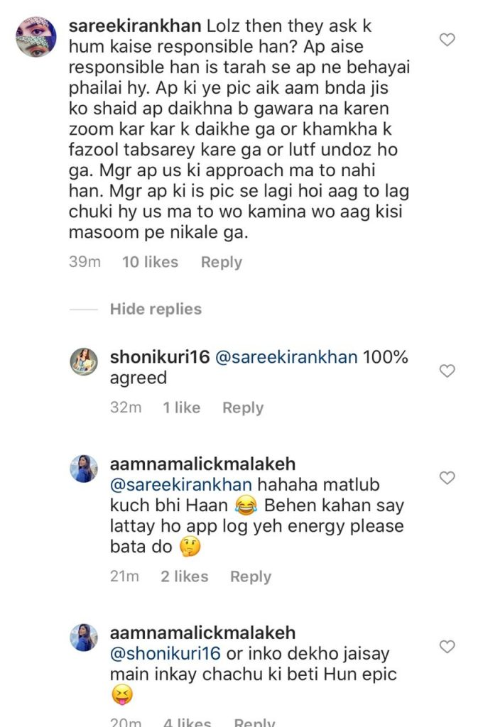 Actress Aamna Malick Trolled Hater Who Lectured Her On Behayai