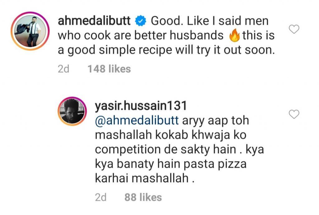 Yasir Hussain Made Qeema for His Friends