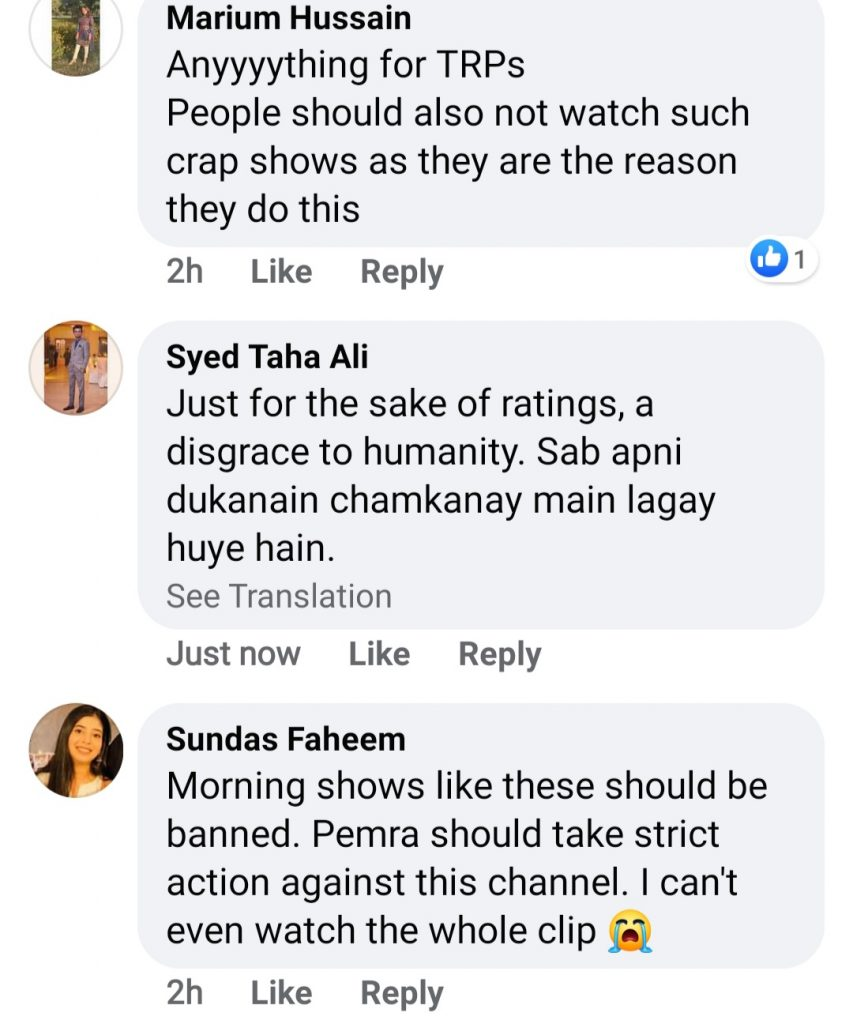 Nida Yasir Under Severe Criticism After Being Insensitively Taking Interview of Marwa's Parents