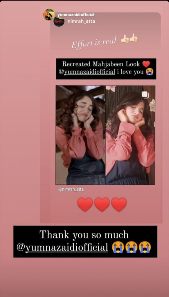 Instagram Blogger Recreated Yumna Zaidi's Look From Pyar Kay Sadqay