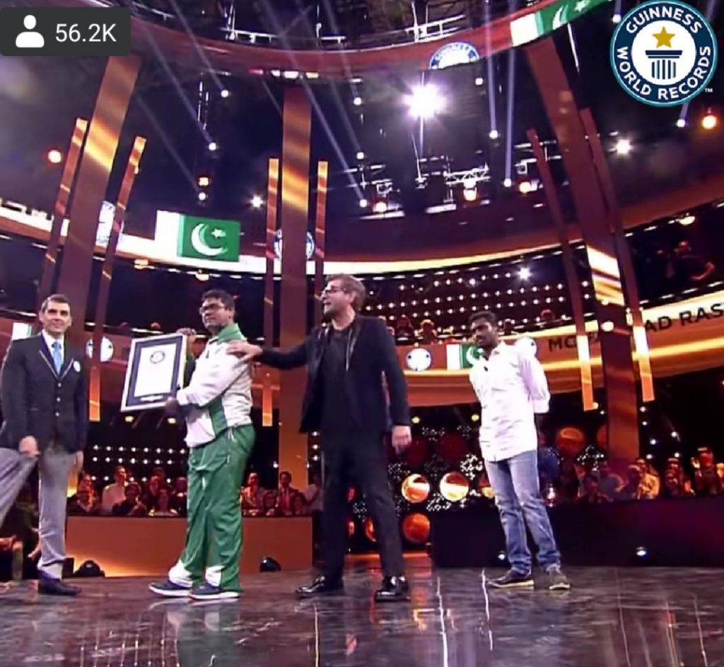 Pakistan Vs India Nail Biting Match For Guinness World Records