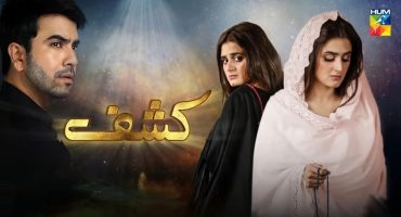 Kashf Episode 24 Story Review - Wajdan's Tantrums