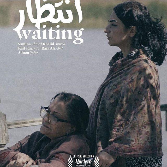 Khalid Ahmed Wins Best Actor Award For 'Waiting' At Harlem Film Festival
