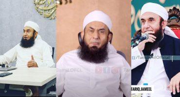 Maulana Tariq Jameel Said Co Education Promotes Immorality And People Are Reacting 5