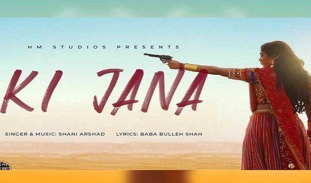 Nabeel Qureshi's Music Video Ki Jana Nominated For Miami Short Film Festival and Bucharest Film Awards