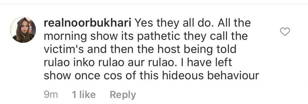 Biggest Blunders of Nida Yasir on Her Morning Show