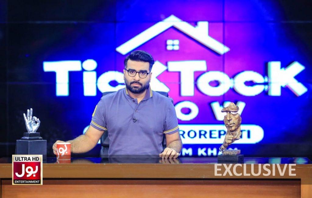 PEMRA Banned BOL Entertainment's Ticktock Show