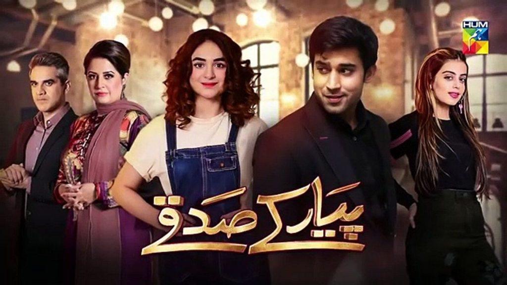 PEMRA Bans Popular Pakistani Dramas