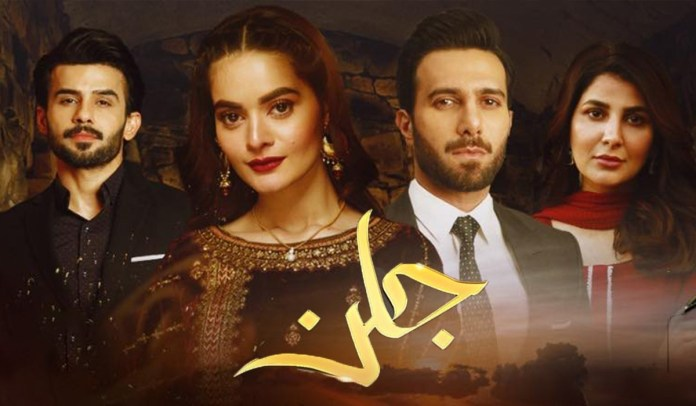 PEMRA banned Jalan From Airing On Television