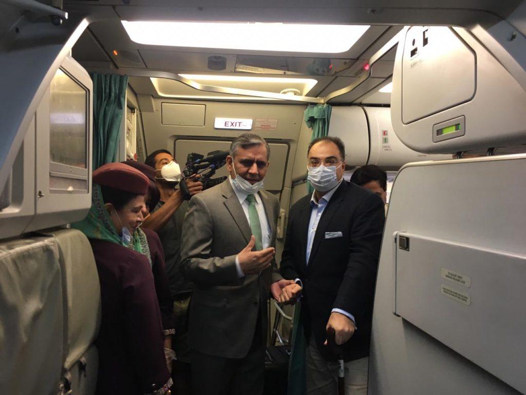 PIA Plane Crash Survivor Took Challenge To Overcome His Fear