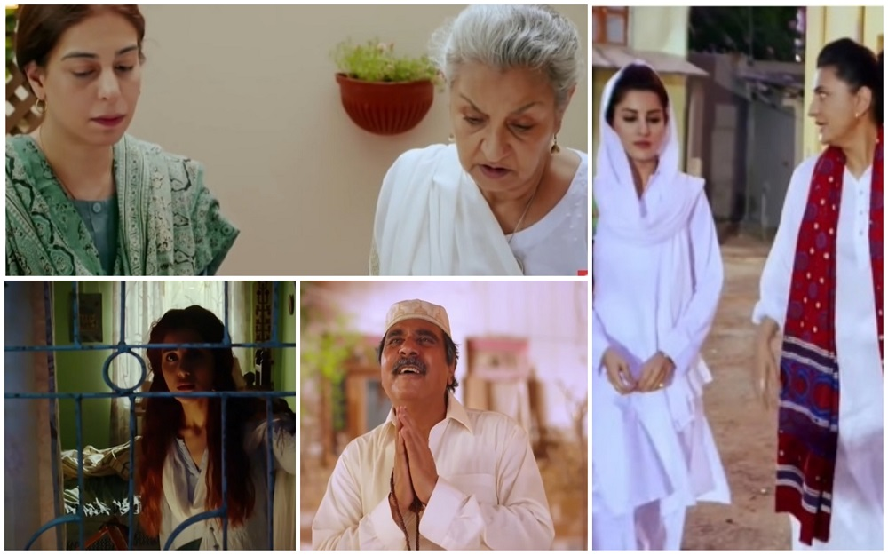 Prem Gali Episode 4 Story Review - Fun Episode