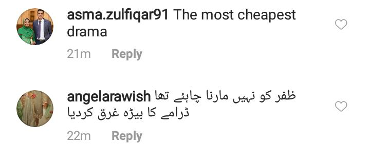Public Reaction On Last Episode Of Mera Dil Mera Dushman 5