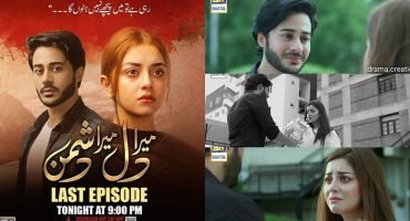 Public Reaction On Last Episode Of Mera Dil Mera Dushman 71