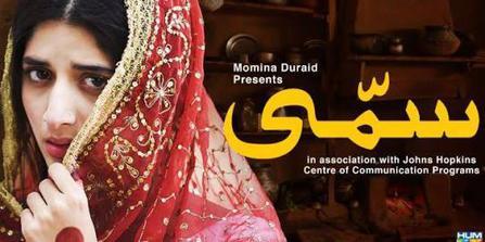 Top 10 Dramas Of Sania Saeed