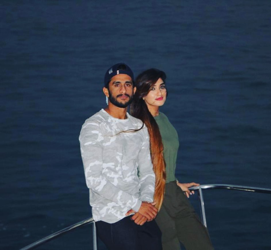 Cricketer Hassan Ali with his wife Samyah - Adorable Pictures