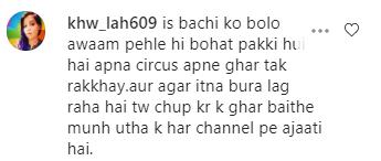 Social Media Sensation Nimra Ali Breaks Into Tears