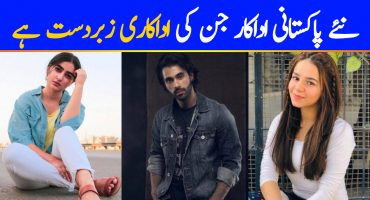 Most Talented New Pakistani Actors of 2020