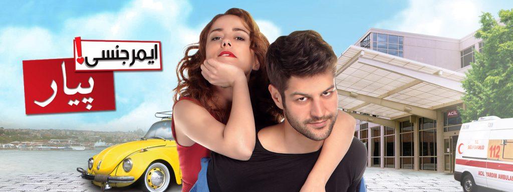 10 Must Watch Turkish Dramas in Pakistan
