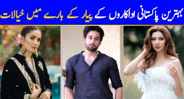 What Top Pakistani Actors Think About Love