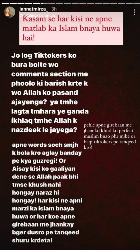 Jannat Mirza Gave A Fitting Reply To Haters
