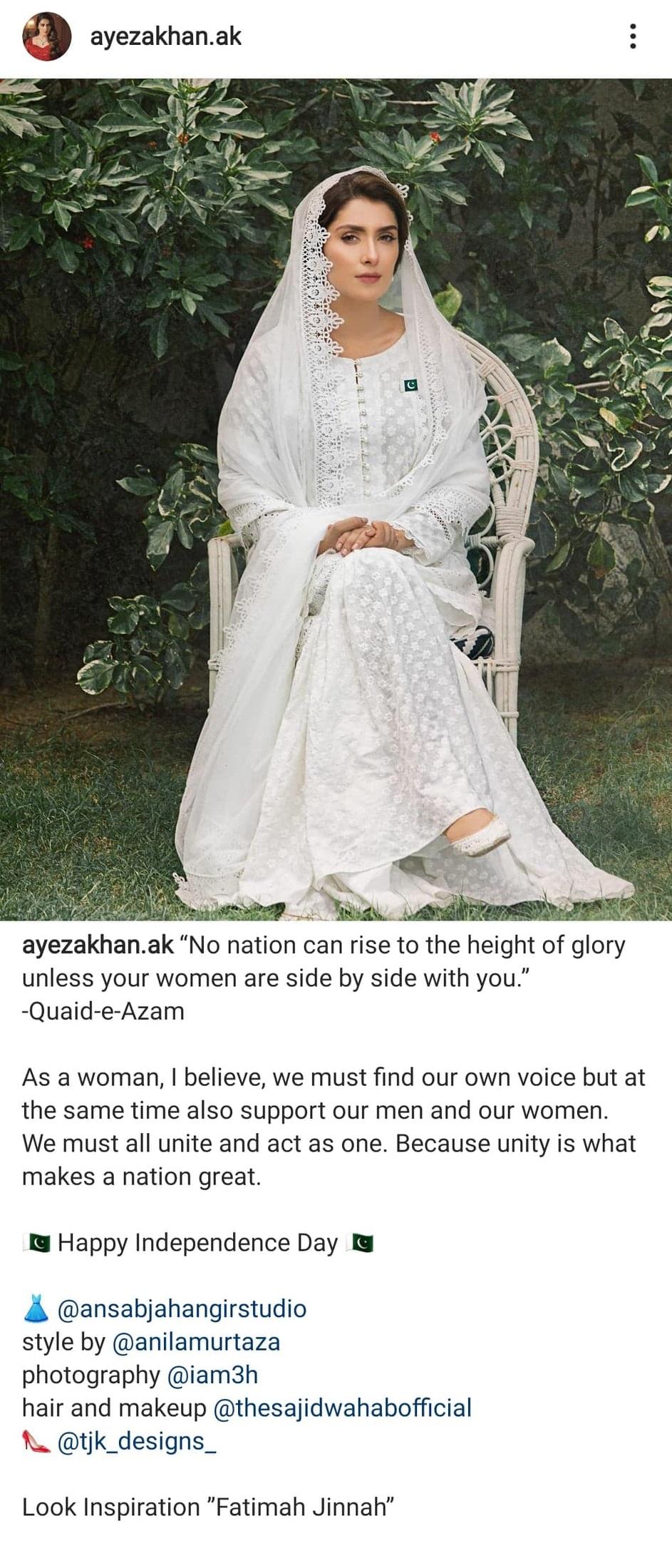 Bizarre Choices Made By Ayeza Khan